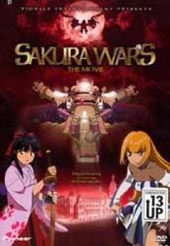Sakura wars The movie DVD