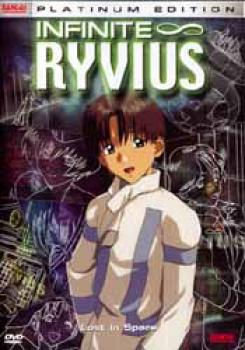 Infinite Ryvius vol 01 Lost in space DVD