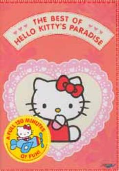 Hello Kitty's paradise best of Hello Kitty DVD