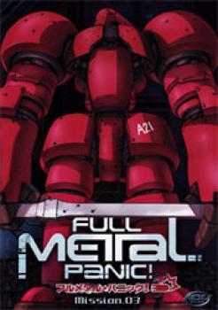 Full metal panic vol 3 DVD