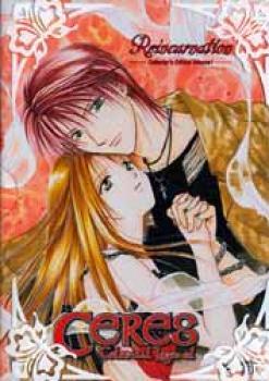Ceres Collectors edition vol 1 DVD