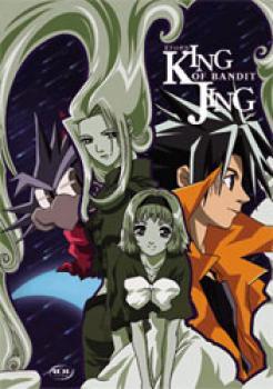Bandit king Jing vol 2 DVD