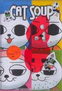 Cat soup vol 1 Liquid art Special Edition DVD