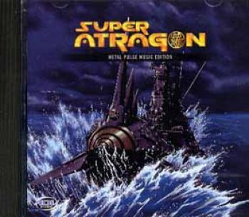Super atragon metal pulse Musis Edition CD
