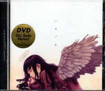 Haibane Renmei OST CD