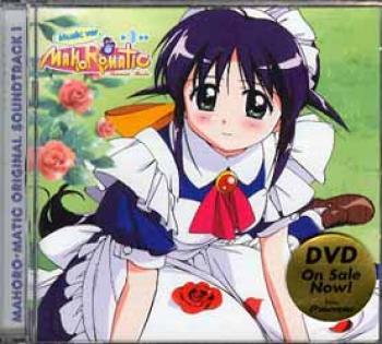 Mahoromatic automatic maiden OST CD