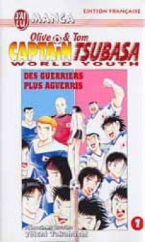 Captain Tsubasa World tour tome 07