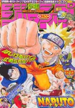 Weekly Jump 2003 - 22-23