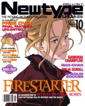 Newtype English version magazine vol 2: 10 OCT 2003