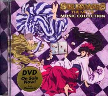 Sakura wars The movie Soundtrack CD