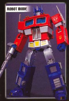 Transformers Master Piece Convoy Diecast Figure (transformable figure)