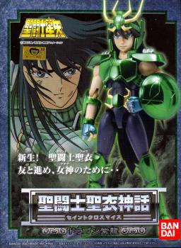 Saint Seiya Saint Cross Maisu Serie Dragon Diecast Full Action Figure