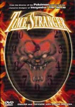 Time stranger OVA DVD