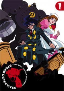 Steam detectives vol 1 DVD