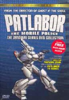 Mobile police patlabor OVA collection DVD