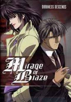 Mirage of blaze vol 03  Darkness descends DVD