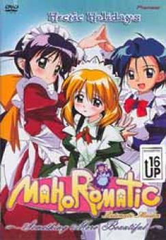 Mahoromatic II Something more beautiful vol 2 Hectic hollidays DVD
