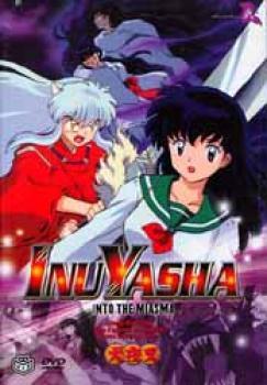 Inu Yasha vol 11 Into the miasma DVD