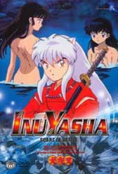 Inu Yasha vol 10 Scars of battle DVD