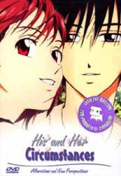 His and her circumstances Kare Kano vol 5 DVD