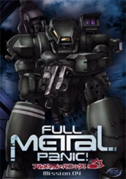 Full metal panic vol 4 DVD