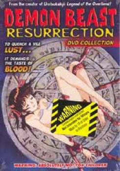 Demon beast ressurection OVA collection DVD