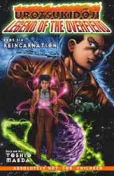 Urotsukidoji book 06 Reincarnation GN