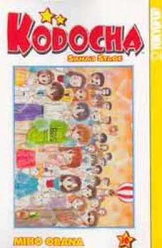 Kodocha vol 10 Sanas stage GN
