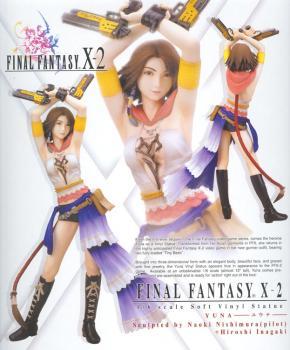 FFX-2 Yuna 25 cm PVC statue