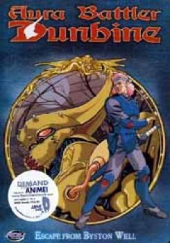 Aura battler Dunbine vol 04 DVD
