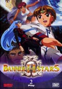 Banner of the stars II vol 2 DVD