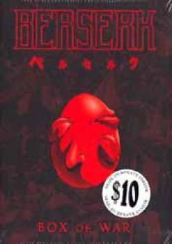 Berserk TV Season 1 Complete collection DVD set