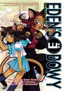Edens bowy vol 5 DVD
