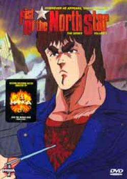 Fist of the North star vol 5 DVD
