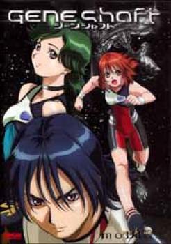 Geneshaft vol 4 Mobius DVD