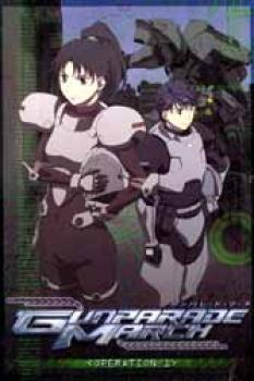Gunparade march Operation 01 DVD