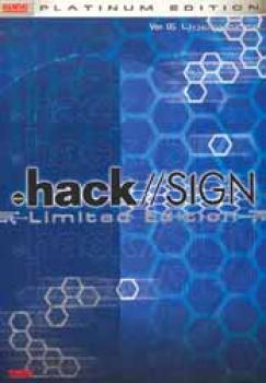 Hack sign vol 5 DVD Limited edition