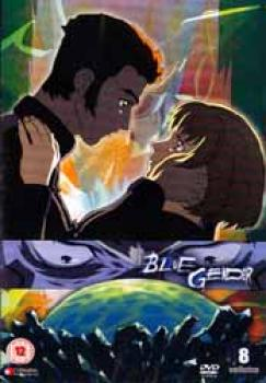 Blue gender vol 8 DVD PAL