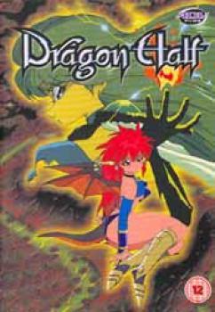 Dragon half DVD PAL