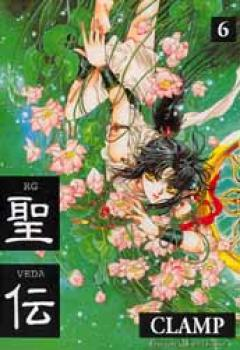 RG Veda tome 06 Nouvelle edition