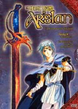 Heroic Legend of Arislan DVD New version