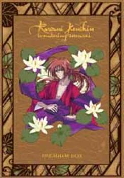 Rurouni Kenshin Arc 1 wandering samurai DVD bento box