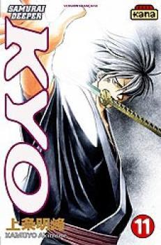 Samurai deeper Kyo tome 11