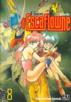 Vision of Escaflowne tome 8