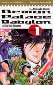 Demon palace Babylon vol 01 TP