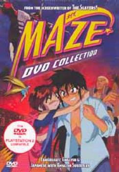 Maze collection DVD Budget version