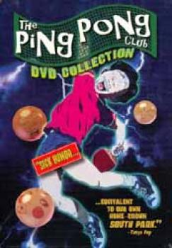 Ping pong club Collection DVD Budget version
