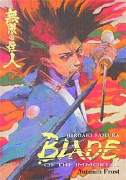 Blade of the immortal vol 12 Autumn frost GN