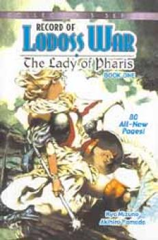 Record of Lodoss War Lady of Pharis book 1 TP Collectors edition