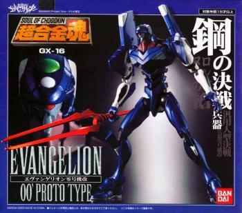 Soul of Chogokin GX-16 Evangelion Diecast Figure